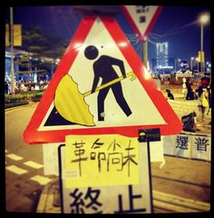 Hong Kong Umbrella Revolution Art