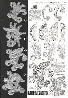 Crochet Patterns Stitches Video of crochet flowers that you can also use for Irish Lace . Irish Crochet Patterns, Crochet Motifs, Freeform Crochet, Crochet Diagram, Crochet Chart, Crochet Designs, Crochet Stitches, Knit Crochet, Knitting Patterns