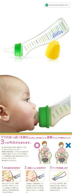 Doctor Betta Jwel Series Feeding Bottle Glass 240ml Made in Japan[japan Import] Jewel series nipple is a soft nipple.. It is easy to have this feeding bottle.. This feeding bottle is glass. Made in Japan.. This feeding bottle is an object for sterilization by boiling.. Ships from Japan. The item will be shipped within five business days. Standard Japanse Air mail (No insurance, No tracking, about ... #Feeding_bottle_Made_in_Japan #Baby_Product