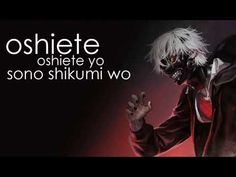 Desktop Wallpaper 1920x1080, Anime Wallpaper Live, Anime Songs, Tokyo Ghoul, Lyrics, Japan, Manga, Youtube, People