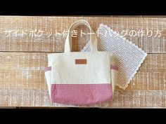 Burlap, Reusable Tote Bags, Stitch, Pocket, Sewing, Angel, Youtube, Scrappy Quilts, Ideas