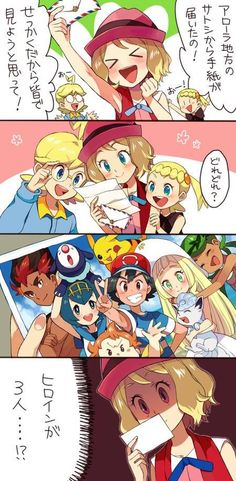 Pokemon I can't understand a word their saying, but know exactly what's going on. Eevee Pokemon, Pokemon Luna, Cute Pokemon, Pikachu, Pokemon Memes Funny, Pokemon Ash And Serena, Pokemon People, Pokemon Pictures, Cute Comics