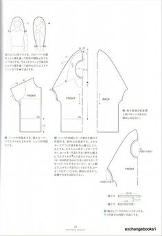 TOMOKO NAKAMICHI JAPANESE SEWING BOOK FOR DRAPE
