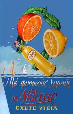 Νέκταρ - Vintage Greek ads - Παλιες ελληνικες διαφημισεις