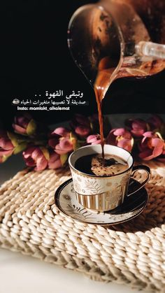 Coffee Quotes Throughout History - Useful Articles Coffee Milk, Coffee Art, V60 Coffee, Coffee Cups, Arabic Sweets, Arabic Food, Coffee Love Quotes, Arabic Coffee, Good Morning Coffee
