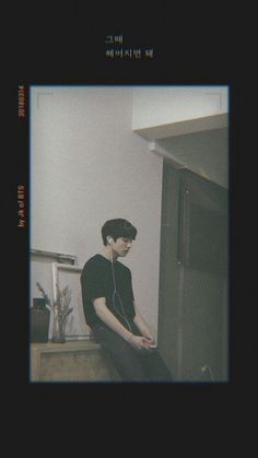 Only then cover by Jungkook Only then cover by Jungkook - BTS Wallpapers Aesthetic Iphone Wallpaper, Wallpaper S, Aesthetic Wallpapers, Bts Wallpapers, Bts Backgrounds, Bts Quotes, I Love Bts, Bts Lockscreen, Bts Group