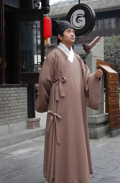 A brown Daopao, great for casual wear.