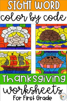 Thanksgiving Color By Sight Words for First Grade Teaching Skills, Teaching Reading, Fun Learning, Reading Resources, First Grade Reading, First Grade Classroom, Primary Classroom, Sight Word Worksheets, Sight Word Activities