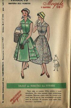 буклет 1958-59гг - alena1974gr@mail.ru 09011974 - Веб-альбомы Picasa