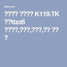 엑스터시 구입판매 K119.TK 카톡ttzz6 사용후기,느낌,증상,처방 받는 법