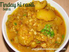 Tinday Ki Rasili Sabzi- North Indian Main course. No Onion No Garlic Recipe