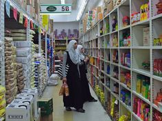Federal Government Subsidizes Halal Food in Public Schools