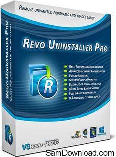 Revo Uninstaller Pro 3.1.1 Crack with Serial Key