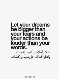 Image result for inspirational quotes in arabic with english translation i can do all things through christ