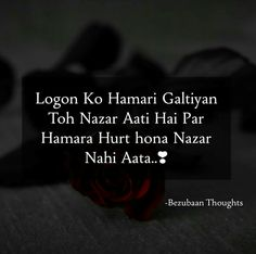 2826 best sher o shayari images in 2018 islamic quotes urdu
