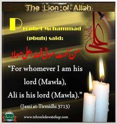 14 best ramadan kareeem images ramadan allah allah islam rh pinterest com
