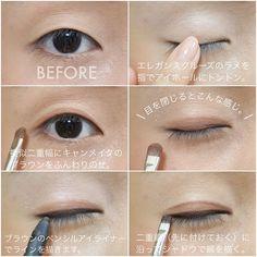 𝐌𝐀𝐊𝐎さんはInstagramを利用しています:「. . . 【 日常使いの一重メイク👁】 . . . 普段、イベント事などが無い時にしている 一重メイクです。 初めは時間をかけてメイクしていましたが、 慣れてしまった今はアイプチをするよりも 早く仕上がります。 . . . 使用したアイテムもドラッグストアなどで…」 Monolid Makeup, Eye Makeup, Asian Makeup Tips, Korean Make Up, Dark Brown Eyes, Fair Skin, Beauty Hacks, Beauty Tips, Eyeliner