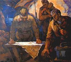 "А. Прокопенко ""В окопах Сталинграда"". 1975 г."