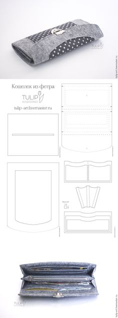Felt wallet tutorial + pattern /   Как сшить удобный вместительный кошелек из…