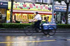 Shanghai Shop by Gustav Skanby on 500px