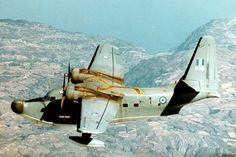 Hellenic Air Force, Flying Boat, Military Jets, United States Navy, Amphibians, Vintage Pictures, Wwii, Fighter Jets, Autos