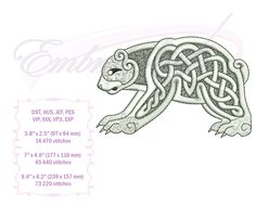 Embroidery Services, Embroidery Files, Machine Embroidery, Embroidery Designs, Celtic Animals, Free Art Prints, Bear Design, Star Stitch, Celtic Art