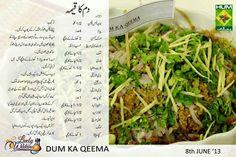 Dam ka #Qeema by Sherin Anwar