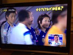 おめでとう!!!なでしこジャパン、アジアカップ初優勝しました♪ 日本1対0オーストラリア ゴール岩清水 #なでしこ