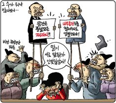 [김용민의 그림마당]2014년 12월 1일…그 수가 워낙 많다보니…