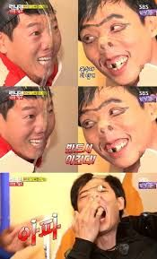 Image result for kim woo bin running man