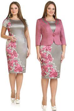 Resultado de imagen para платья двойки