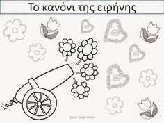 Peace Drawing, 28th October, National Days, Greek History, Preschool Education, Christmas Coloring Pages, Autumn Crafts, Christmas Colors, School Projects