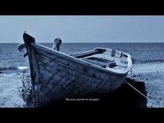 Μυρτιά (Μίκης Θεοδωράκης & Νίκος Γκάτσος) - Γρηγόρης Μπιθικώτσης - YouTube