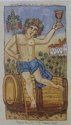 """Dionysus"" - Theophilos, greek painter from Lesvos, Greece Painting, Contemporary Decorative Art, Painter Artist, Greek Art, Naive Art, Greek Gods, Outsider Art, Conceptual Art, Flower Art"