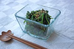 Hourensou No Gomaae Recipe (Spinach Salad with Sesame Sauce)