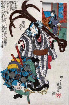 号は一勇齋、朝櫻楼など      「大日本六十餘州之内 淡路 新中納言 平知盛」