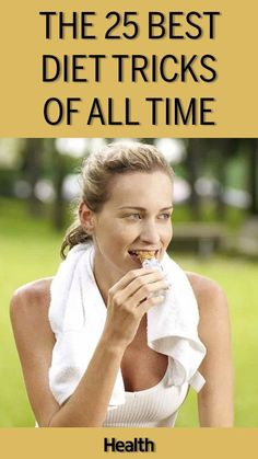 Here you have it: the 25 best diet tricks of all time. Lose weight fast with these weight loss tips from fitness and nutrition experts, including what to eat for weight loss and how to prevent weight gain once you& lost it. Quick Weight Loss Diet, Weight Loss Help, Losing Weight Tips, Weight Loss Goals, Weight Gain, Reduce Weight, Body Weight, Lose Weight In A Week, Diet Plans To Lose Weight