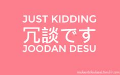 Just Kidding in Japanese.