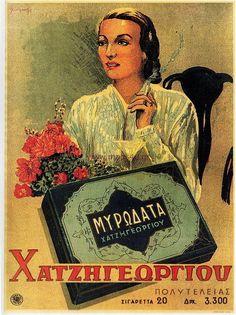 ΧΑΤΖΗΓΕΩΡΓΙΟΥ πολυτελείας Vintage Advertising Posters, Old Advertisements, Vintage Posters, Advertising Signs, Vintage Cards, Vintage Images, Vintage Stuff, Vintage Toys, Old Posters