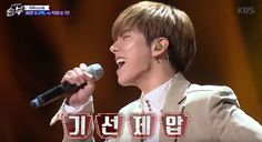 """MONSTA X's Kihyun demonstrated his maturity as a singer by owning the stage with a song older than his age. During the April 7 episode of """"Singing Battle,"""""""