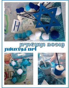 קופסה תחושתית ליום העצמאות Israel Independence Day, Hanukkah, Kindergarten, Wreaths, Children, Holidays, Home Decor, Young Children, Boys