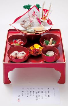 Japanese Okuizome dish - Okuizome お食い初め is a Japanese ceremony to celebrate the day of the baby's birth. Baby Birth, Welcome Baby, 100th Day, Japanese Culture, Cool Baby Stuff, Holidays And Events, Baby Photos, Baby Kids, Dishes