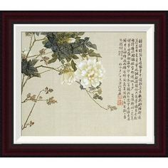 Global Gallery Flowers From An Album of Ten Leaves by Ju Lian Framed Painting Print Size: