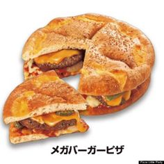 Megaburgerpizza,A Burger/Pizza Hybrid,Debuted By Japan's Pizza Little Party Chain(PHOTO)The Huffington Post  |  By Rachel Tepper.Posted:08/26/2013 5:21 pm EDT  |  Updated: 08/27/2013 10:50 am EDT