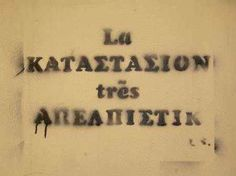 , Greek Quotes, True Words, Tattoo Quotes, Poetry, Calligraphy, Thoughts, Humor, Sayings, Funny