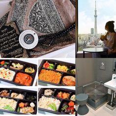Welcome Moslem Visitors #richmondhotel #travel #japan #asakusa #hotel #japankuru #100tokyo #hospitality #room #love #cool #f4f #followmeplease