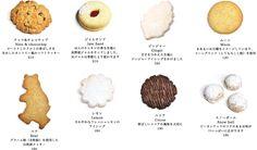 坂田焼菓子店 Japanese Sweets, Cocoa, Stuffed Mushrooms, Lemon, Vegetables, Kyoto, Desserts, Packaging, Display