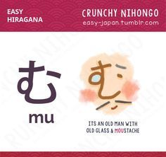 BASIC - EASY HIRAGANA Let's get to the basics~ We hope this card helps you to remember the kana better. Use the sound file in this post to learn how it sounds. Hiragana, Japanese Language Lessons, Japanese Language Proficiency Test, Japanese Phrases, Japanese Words, Learn Japanese Beginner, Learning Japanese, Master Of Study, Flashcards For Kids