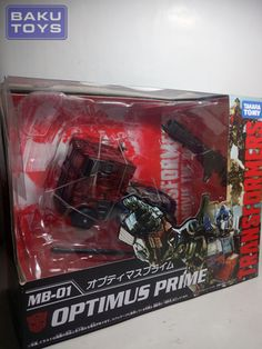 Transformers Movie 10th Anniversary MB-01 Optimus Prime
