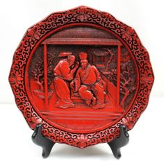 Chinese Cinnabar DANCE OF THE PEACOCK MAIDENS Ltd Ed Collectible Plate #3 1981 #RCL